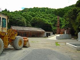 加世田工場
